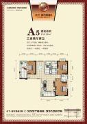 天下・城市星座二期3室2厅2卫130平方米户型图