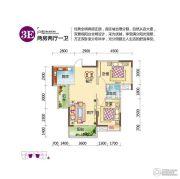 金鹅福地2室2厅1卫0平方米户型图