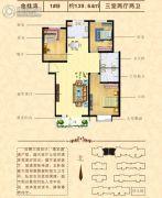金桂湾3室2厅2卫139平方米户型图