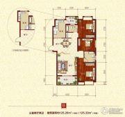 同兴苑3室2厅2卫125平方米户型图