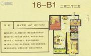 东方明珠2室2厅2卫117平方米户型图