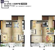 福星惠誉榜YOUNG0室0厅0卫113平方米户型图
