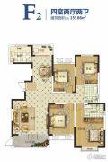 大郑东悦湖会4室2厅2卫155平方米户型图