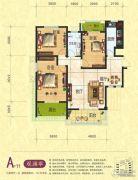 梦幻谷・�|方�A府3室2厅1卫116平方米户型图