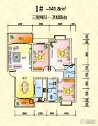 锦绣东城3室2厅1卫154平方米户型图