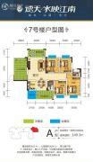 德天・水映江南4室2厅2卫149--150平方米户型图