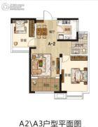 兰石睿智名居2室2厅1卫76平方米户型图