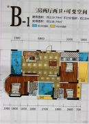 天立学府华庭3室2厅2卫119--138平方米户型图