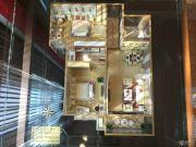 凯地・华丽世家2室2厅1卫0平方米户型图