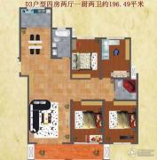 友谊嘉御龙庭4室2厅2卫0平方米户型图
