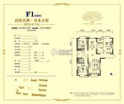 滨海名都3室2厅2卫139平方米户型图