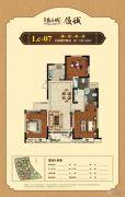 美好易居城 高层3室2厅2卫136平方米户型图