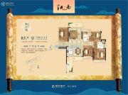 江南世家二区4室2厅2卫123平方米户型图