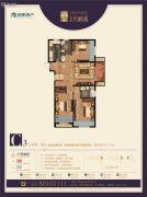 金辉天鹅湾3室2厅2卫117平方米户型图