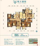 恒大锦苑3室2厅2卫0平方米户型图