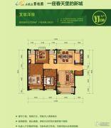 石家庄碧桂园3室2厅2卫135平方米户型图