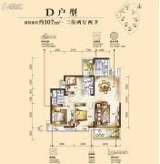 碧桂园・城央壹品3室2厅2卫0平方米户型图