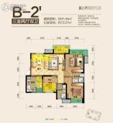 源上湾国际社区3期D区3室2厅1卫91平方米户型图
