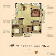 澳海澜庭3室2厅2卫117平方米户型图