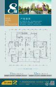 城市美林2室2厅2卫126平方米户型图