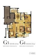 中央豪庭4室2厅2卫137平方米户型图