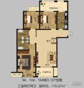 正商玉兰谷3室2厅2卫116平方米户型图