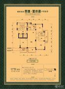 泰地金水湾3室2厅2卫149平方米户型图