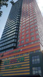西美花街大厦