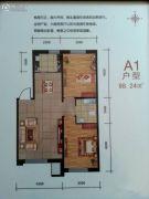 鑫城凤凰巢2室2厅1卫98平方米户型图