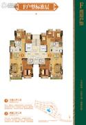 南昌・恒大林溪府3室2厅2卫123平方米户型图