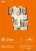 天筑・七彩城3室2厅1卫104平方米户型图