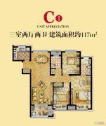 绿地海域笙晖3室2厅2卫117平方米户型图