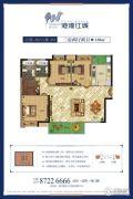 港湾江城3室2厅2卫130平方米户型图