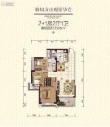 明泰城3室2厅2卫88平方米户型图