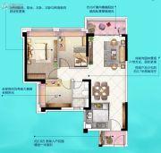 广州挂绿湖碧桂园3室2厅1卫92平方米户型图