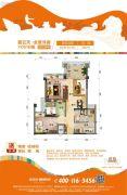 碧桂园珊瑚宫殿3室2厅1卫84平方米户型图
