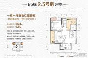 珠江国际商务港1室1厅0卫55平方米户型图