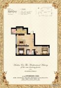 罗马公元2室2厅1卫0平方米户型图