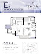 实地蔷薇国际4室2厅2卫117平方米户型图