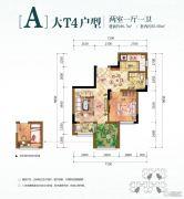 华宇林语岚山2室1厅1卫38平方米户型图