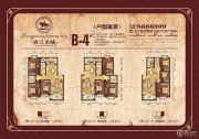 香江名城3室2厅2卫114--128平方米户型图