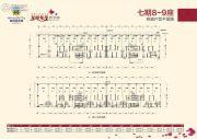 锦绣海湾城73--197平方米户型图