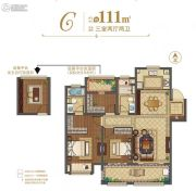 新城招商香溪源3室2厅2卫111平方米户型图