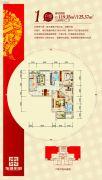 东成中心3室2厅2卫119--125平方米户型图