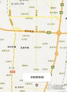 安阳碧桂园