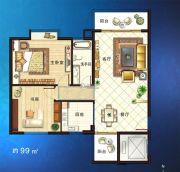 半山豪苑2室2厅2卫99平方米户型图