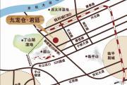 九龙仓君廷交通图