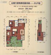 上海紫园4室2厅3卫205平方米户型图