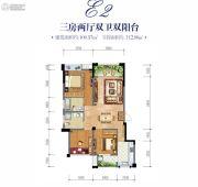 万嘉国际社区3室2厅2卫100--112平方米户型图