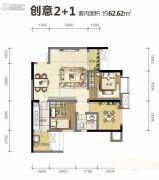 旭阳台北城敦美里3室2厅1卫62平方米户型图